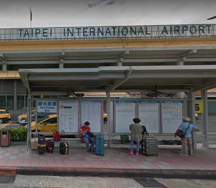 Image result for 往桃園機場國光客運